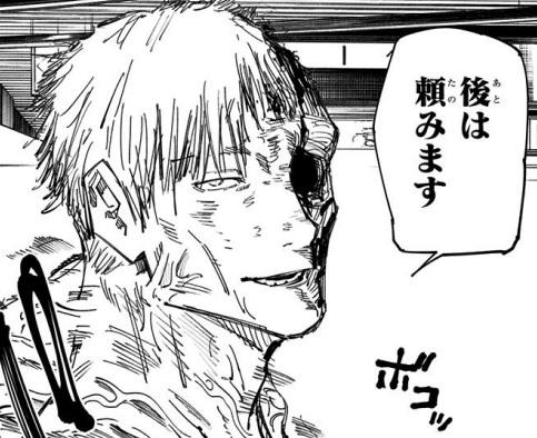 呪術廻戦の七海健斗が死ぬシーン!悲しい最期に涙!