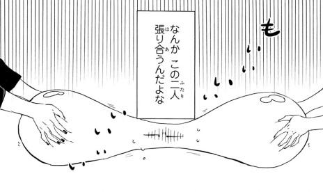 転スラのリムルのかわいいシーン:リムルは伸縮自在(3巻の第15話)