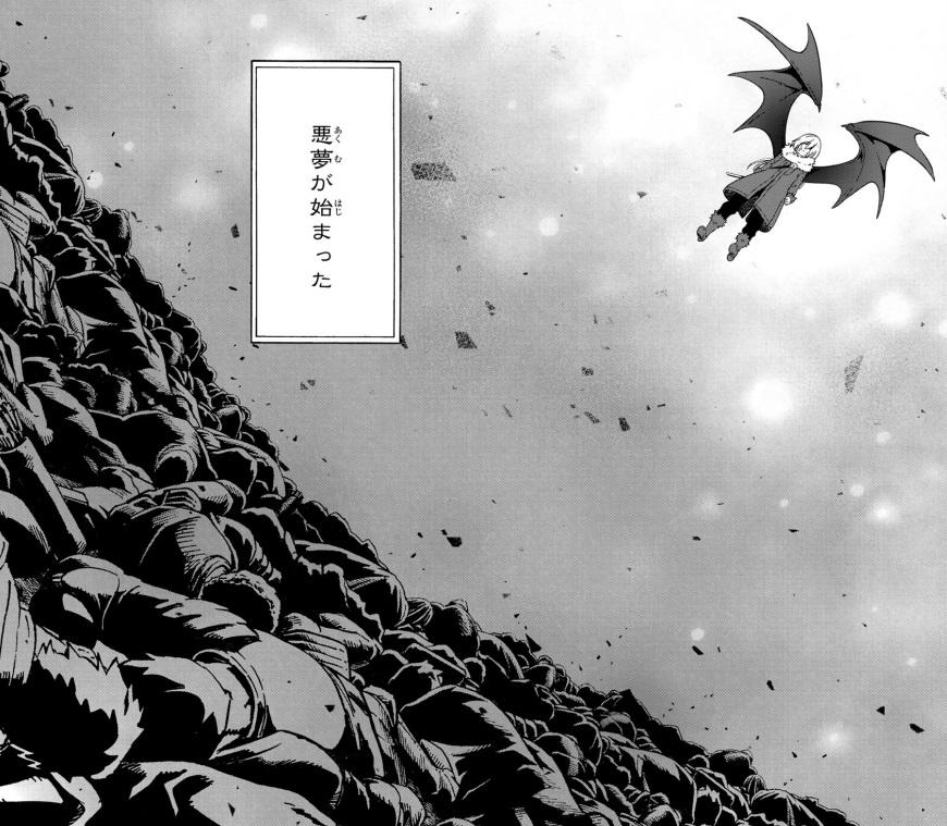 シオンが死亡後から復活/蘇生まで:リムルは魔王化の生贄にファルムス王国軍を殲滅