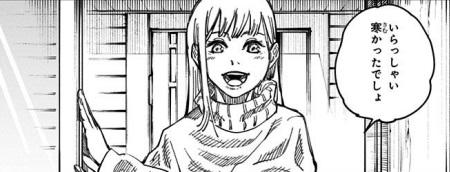 さおりちゃんの登場シーン:釘崎野薔薇の走馬灯(漫画15巻の125話)