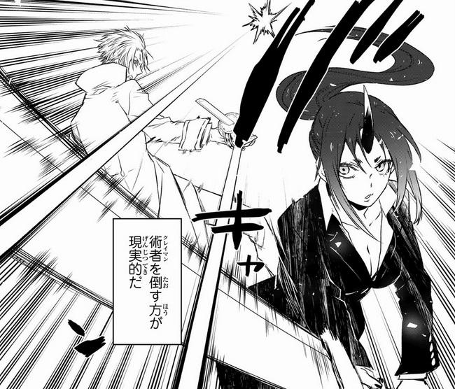 【転スラ】83話のネタバレ!シオンがクレイマンを圧倒!剛力丸と「魂喰い(ソウルイーター)」炸裂!