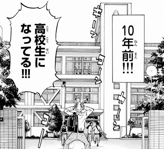 東京リベンジャーズの24巻のネタバレ解説!第207話