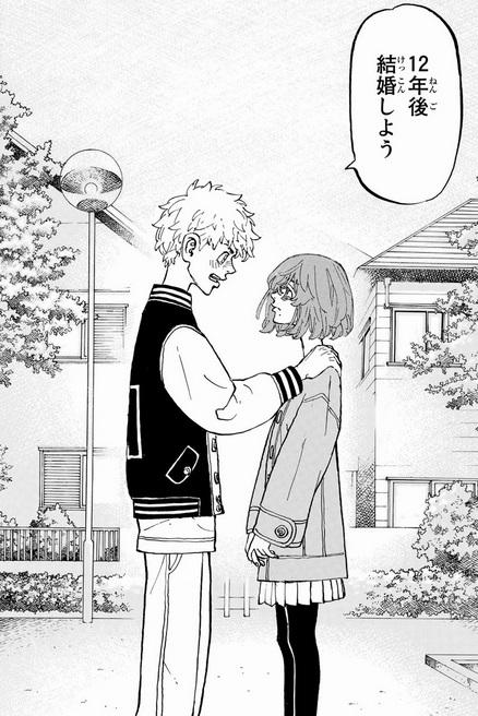 ヒナタ(橘日向)がタケミチにプロポーズされる