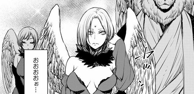 元魔王:フレイ「天空女王(スカイ・クイーン)」