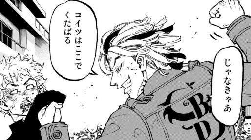 タケミチの強さを戦闘シーン:路上で柴大寿にボコられる