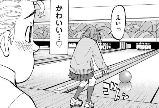 ヒナタ(橘日向)のかわいいシーン:ボウリングの投げ方が可愛い(9巻の第77話)