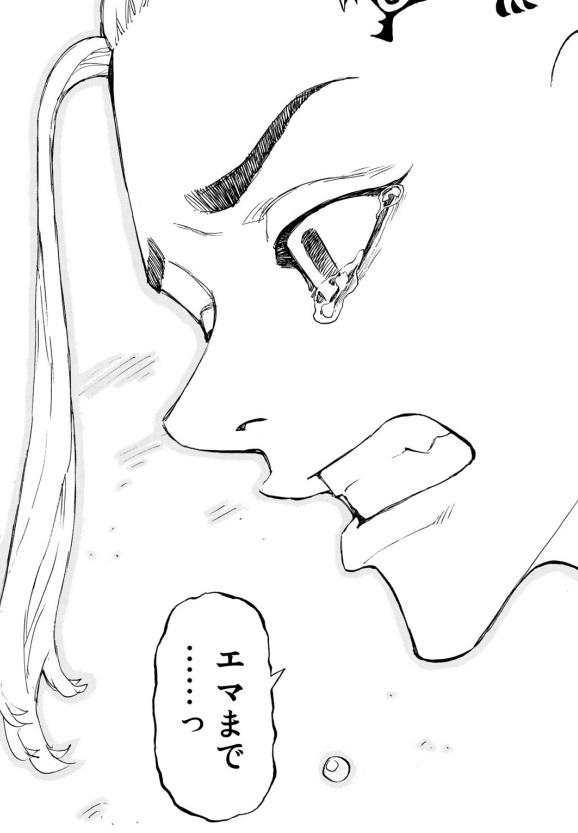 エマの死亡にドラケンが大激怒して取り乱す