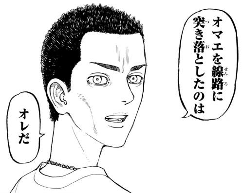 東京リベンジャーズのあっくん(千堂敦)はなぜタケミチを線路に突き落としたのか?