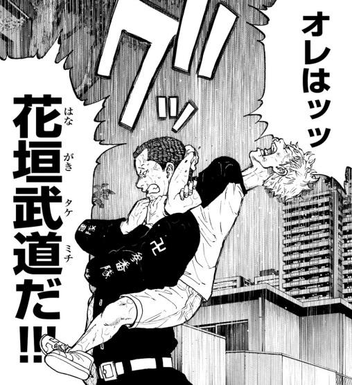 東京リベンジャーズのキヨマサとタケミチのタイマンリベンジ!その後はどうなった?