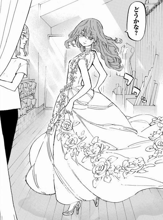 ヒナタ(橘日向)とタケミチは結婚式間近