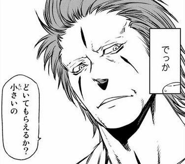 八星魔王:ダグリュール「大地の怒り(アースクエイク)」