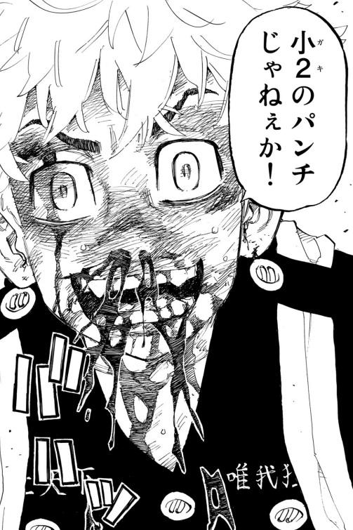 タケミチが死亡しかけたシーン:「関東事変」で鶴蝶&黒川イザナと死闘