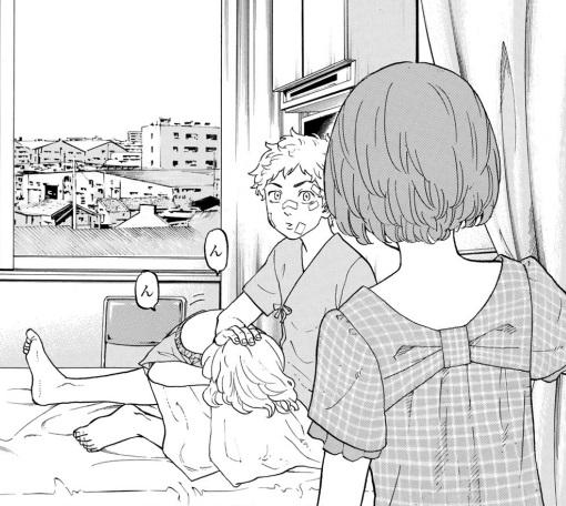 ヒナタ(橘日向)のかわいいシーン:意外に想像力豊か(3巻の第16話)