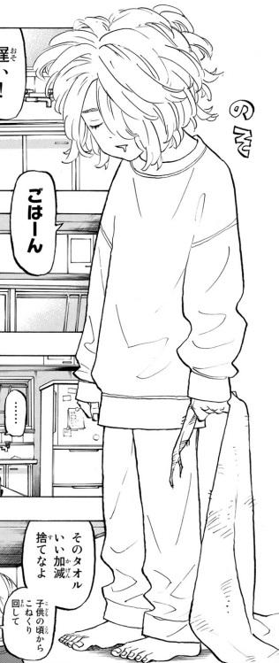 マイキーのかわいいシーン:常勝無敗のマイキー・・?(16巻の第136話)