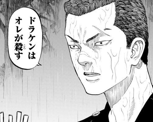 稀咲鉄太(きさきてった)の目的達成まで:キヨマサを唆してドラケンを襲わせる