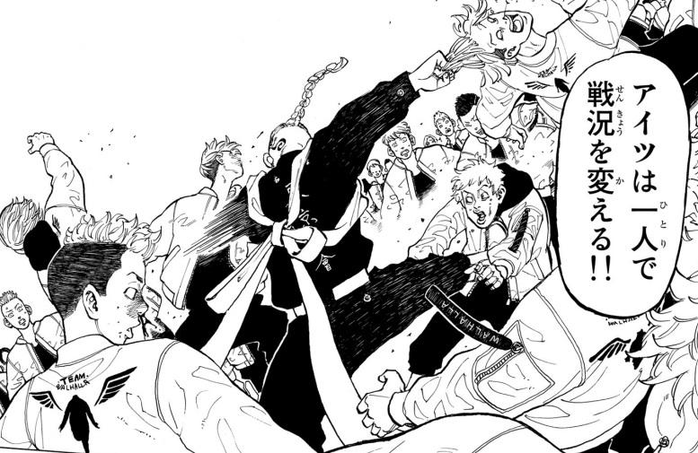 龍宮寺堅(ドラケン)のかっこいいシーンや名言:喧嘩の鬼(7巻の第53話)