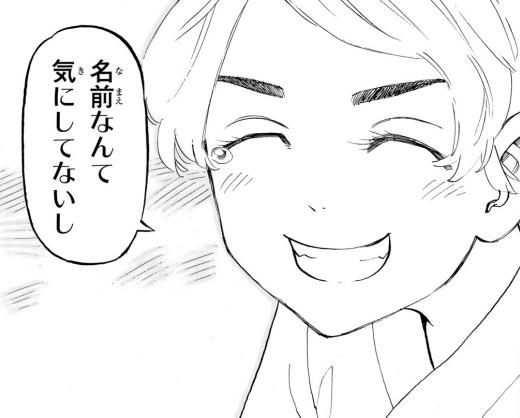 エマのかわいいシーン:幼少時代(13巻の第123話)