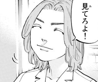 東京リベンジャーズのタクヤが黒幕?