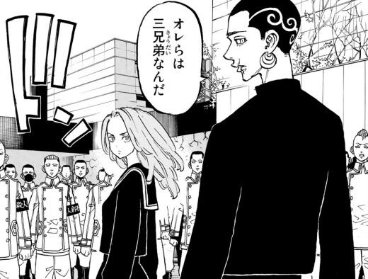 東京リベンジャーズの柴八戒(しばはっかい)は兄・柴大寿と姉・柴柚葉の3人兄弟