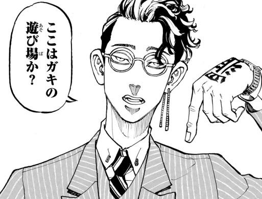未来の半間修二(はんましゅうじ)はメガネをかけている