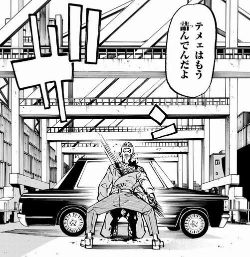 東京リベンジャーズのムーチョ(武藤泰宏)は死亡する?