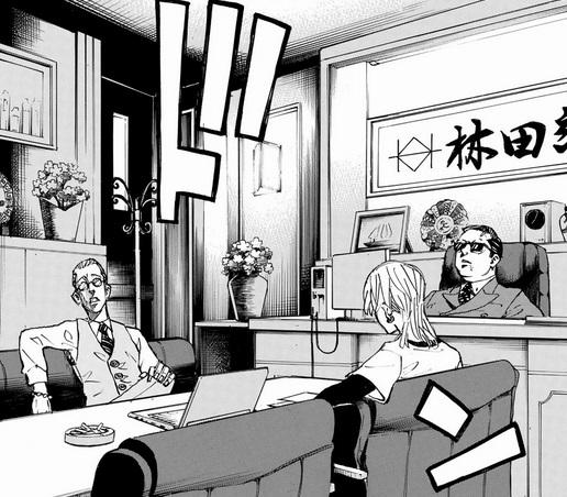東京リベンジャーズの24巻のネタバレ解説!第209話は