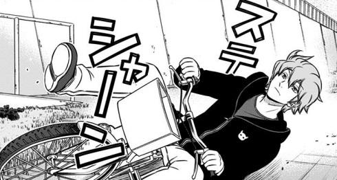 自転車でひっくり返るヒュース(23巻の第203話)