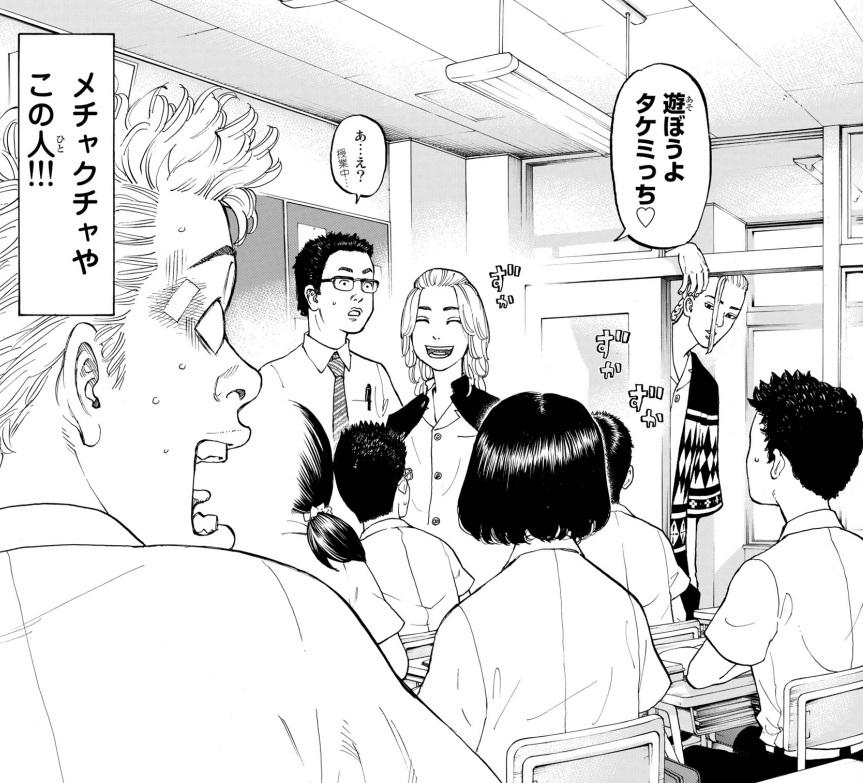 東京リベンジャーズは中学生キャラがメイン!