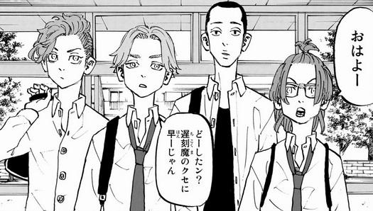 東京リベンジャーズのタクヤは最終的に死亡する?最終章の展開は?