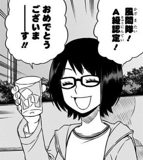 元オペレーター:宇佐美栞(うさみしおり)