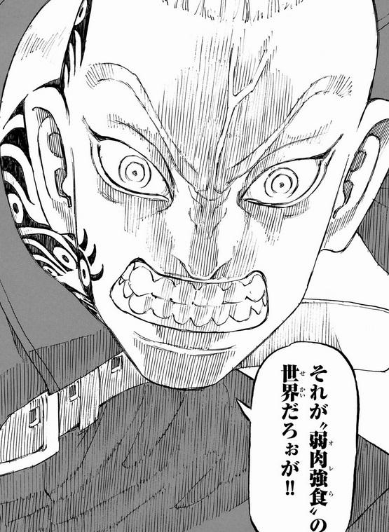 東京リベンジャーズの24巻のネタバレ解説!第211話は寺野サウスの反則的な強さが明らかに