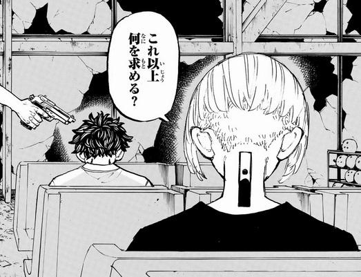 東京リベンジャーズの23巻のネタバレ解説!第201話はマイキーとの再会!