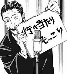高羽 史彦(たかば ふみひこ)