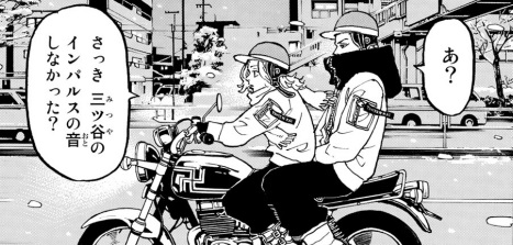 「聖夜決戦」当日(11巻の第97話)