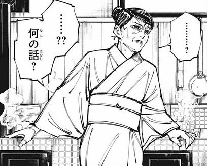 【呪術廻戦】152話のネタバレ最新情報!禪院真希が母親も殺す?