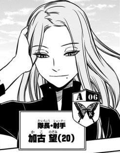 加古望はA級隊員