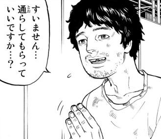 東京リベンジャーズの長内信高(おさないのぶたか)は未来(現在)でも生存