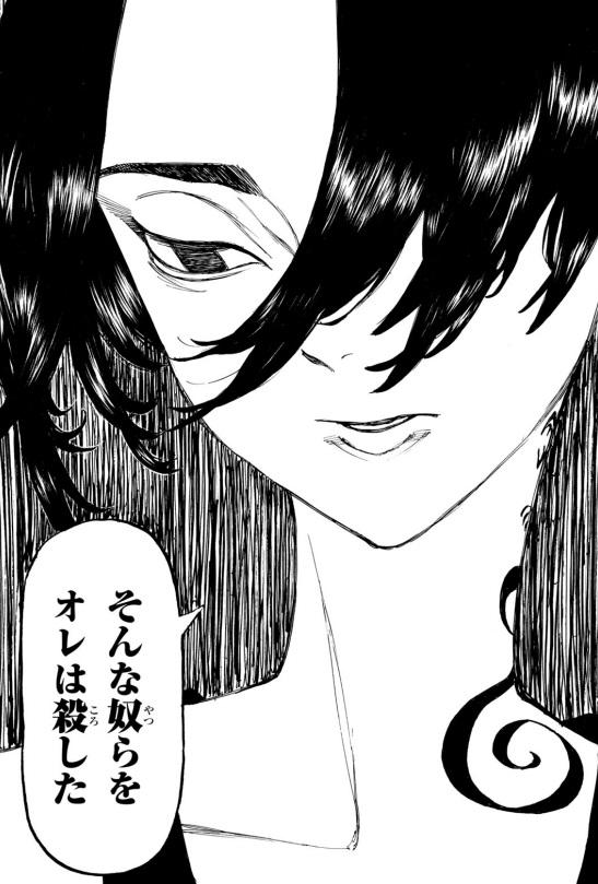 「聖夜決戦」後の未来(現在)で東京卍會メンバーを皆殺し