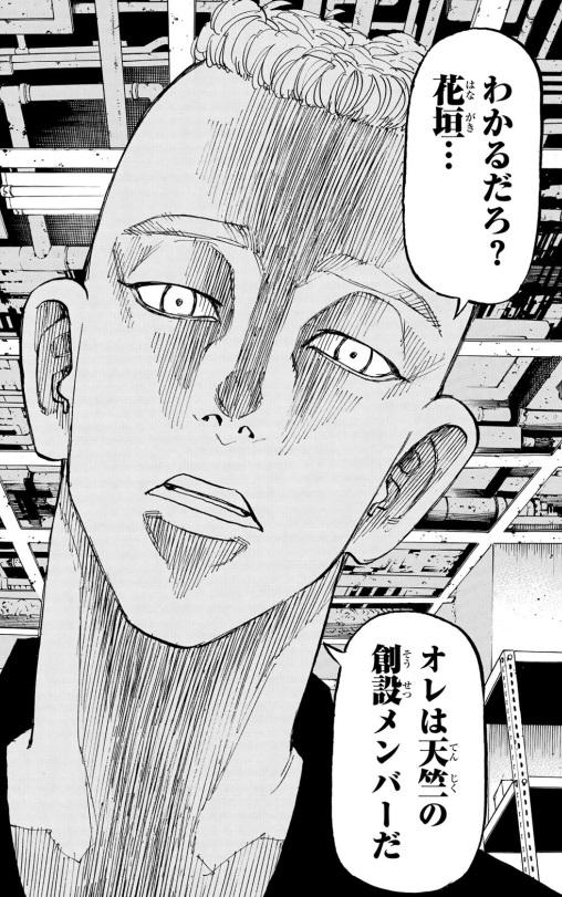 10位:ムーチョ(武藤泰宏)