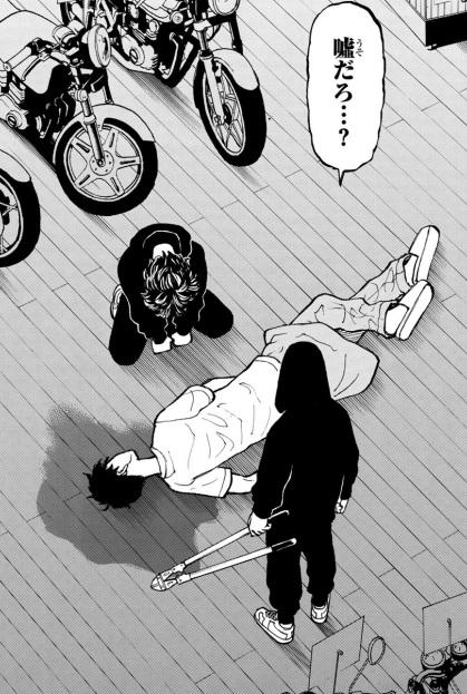 東京リベンジャーズの佐野真一郎が死亡!