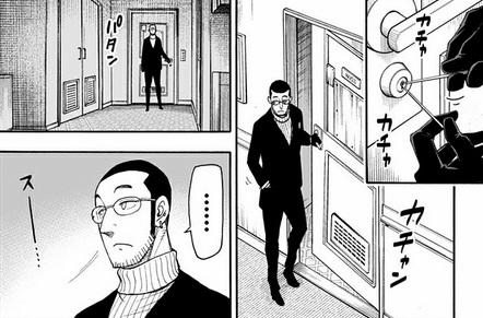 【スパイファミリー】第49話のネタバレ!一難去ってまた一難