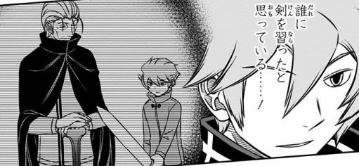 ヴィザの剣技は達人クラス!ヒュースの師匠!