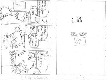 東京リベンジャーズのお宝初期ネームを一挙に公開!