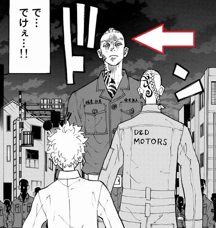 東京リベンジャーズで一番身長が高いのは寺野南(てらのサウス)!