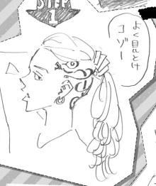 東京卍會メンバーのヘアセット術!