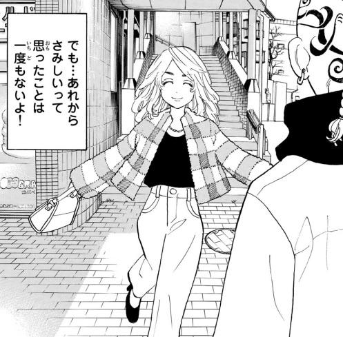 龍宮寺堅(ドラケン)&佐野エマ