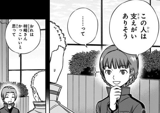 ワールドトリガーの柿崎隊の隊長・柿崎国治はメンバーがめっちゃ慕われている!