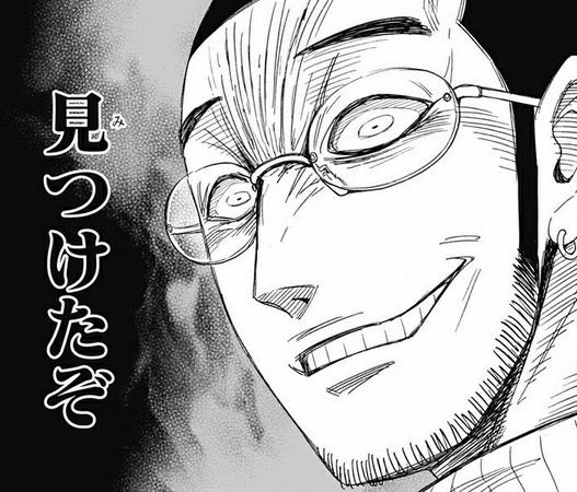 【スパイファミリー】第51話のネタバレ!ヨル達が遂に見つかる!