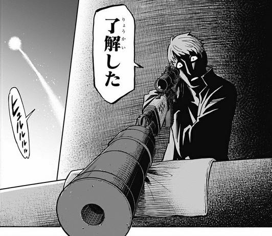 【スパイファミリー】第51話のネタバレ!甲板でついに全面戦争!
