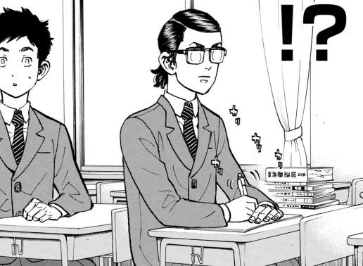 東京リベンジャーズの場地圭介(ばじけいすけ)はガリ勉?髪ペッタリで分厚い眼鏡!